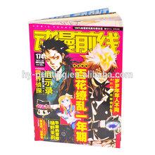 Manga Comic Book Printing