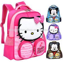 2014 Cute Design Multicolor Nylon Kid Large Backpack School Bag