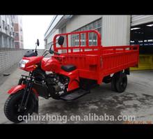 KST300ZH-1 300cc water cooling 6 tires 1.5ton loading trimoto carga
