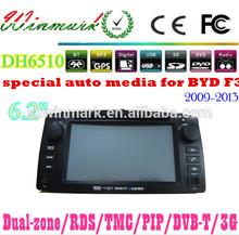 DH6510 car media radio dvd player gps navigation multimedia system for BYD F3