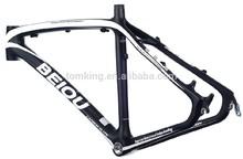 29er carbon mountain bike frame,china mountain bike frame,mountain bike 29er frames for sale