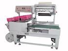 shrink wrapping / packing machine plastic film shrink machine