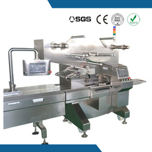 high speed overwrapping biscuit packaging machine