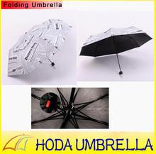 Fashion newspaper folding umbrella in British style made in China anti UV