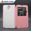 2D sublimation leather case with aluminum insert for Samsung note3,sublimation cover