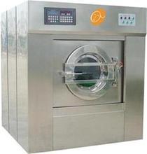 sale jeans machine washing