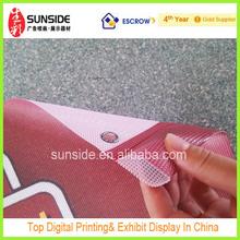 mesh vinyl banner , 5cm pocket with mesh banner