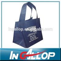60-220gsm pp nonwoven tesco shopping bags