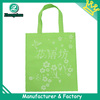 Enviromental high quality foldable gift nonwoven shopping bag (zz285)