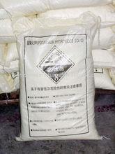 Sodium Hydroxide koh 90%,95%,48%