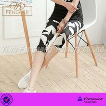 PH-145 Yiwu fenghui ,Waves fashion black and white stripes, black star Cropped Trousers.