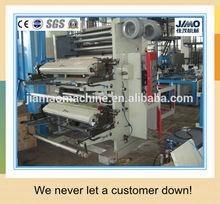China Supplier High Speed 2 Colors PVC Film Flexo Printing Machine