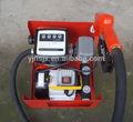 nuovo arrivato elettrico pompa del carburante diesel trasferimento per la vendita
