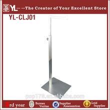 2014 Guangzhou factory New Design adjustable height retail display rack,silver handbag display