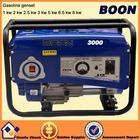 Emergency ac 2kw to 5kw home power electric generator price list