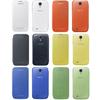 newest design phone case for S4 Galaxy Mini