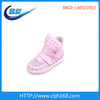 hot selling kids nude shoes