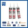 GP sealant waterproof swellable mastic sealant