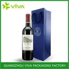 High end luxury paper wine bag wine box wine carrier
