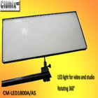 CM-LED1800AS led photographic light for indoor or outdoor use