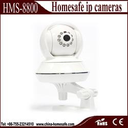 plug&play 10M IR distance wireless ip camera viewerframe mode ip camera