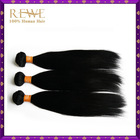 Wholesale silky straight 5A grade virgin indian hair weave
