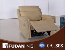 recliner sofa for cinema FC-025