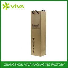 Fancy christmas gift paper wine bottle tote bag