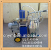 Portable Goat Milker/Portable Goat Milker/penis milking machine/milking machines for goat/ milking machines for goats for sale