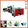 Automatic Garbage Bag Making Machine Plastic Roll Garbage Bag Making Machine