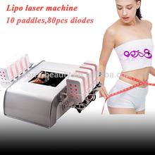 دوريس الجمال آلة الليزر يبو آلة التخسيس ليبو 10 80 do-l02 الثنائيات مع المجاذيف