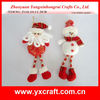 Christmas decoration ZY13L331-1-2 25CM christmas mittens