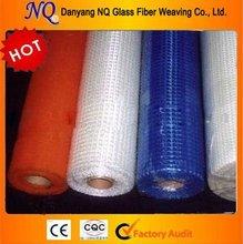 Waterproofing fiberglass mesh,fiberglass mesh for waterproofing,fiberglass waterproofing mesh