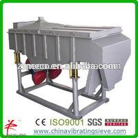 efficiency grain vibrating cleaning sieve