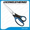 "Factory price 8.7"" stainless steel fabric scissors tailor scissor"