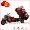 China WY150 Wholesale KAVAKI Gas Three Wheel Motorcycle