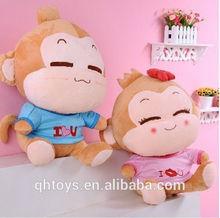 Best Selling New Product Stuffed Soft Big Mouth Monkey