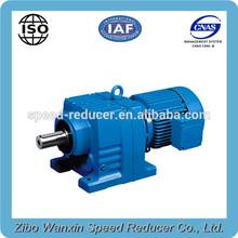 R series sew machine gear motor speed reducer,speed reducing motor