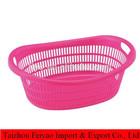Ikea plastic cloth laundry basket with handle