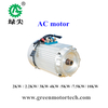 2.2 KW AC motor for electric golf carts and tricycles, rickshaws, e-trikes