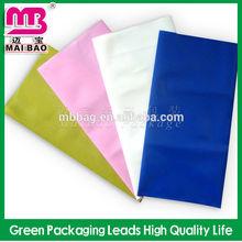 Popular style plastic flat food bag for fertilizer packaging