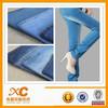 quilted denim fabric
