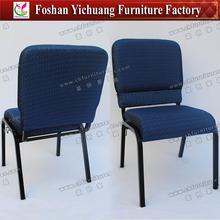 Yc-g39-11 apilable de enclavamiento lateral silla de la iglesia para iglesia muebles