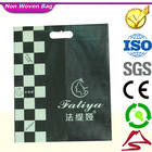 Durable High Quality New Fashion Disposable Nonwoven Cloth Bag Manufacturer from China