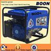 220v chongqing city professional 2kw-6.5kw mini gas generator