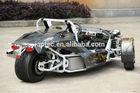 250CC EEC zongshen 3 wheel motorcycle