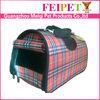 2014 Portable pet bags /grid pet bag in sale