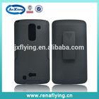 Tough Defender Holster Box Case for LG PR02 China Manufacturer
