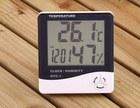 Hygrometer, large-screen clock temperature meter clock, square hygrometer