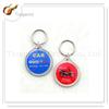 round clear acrylic keychain